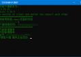 NPS客户端Windows一键安装脚本